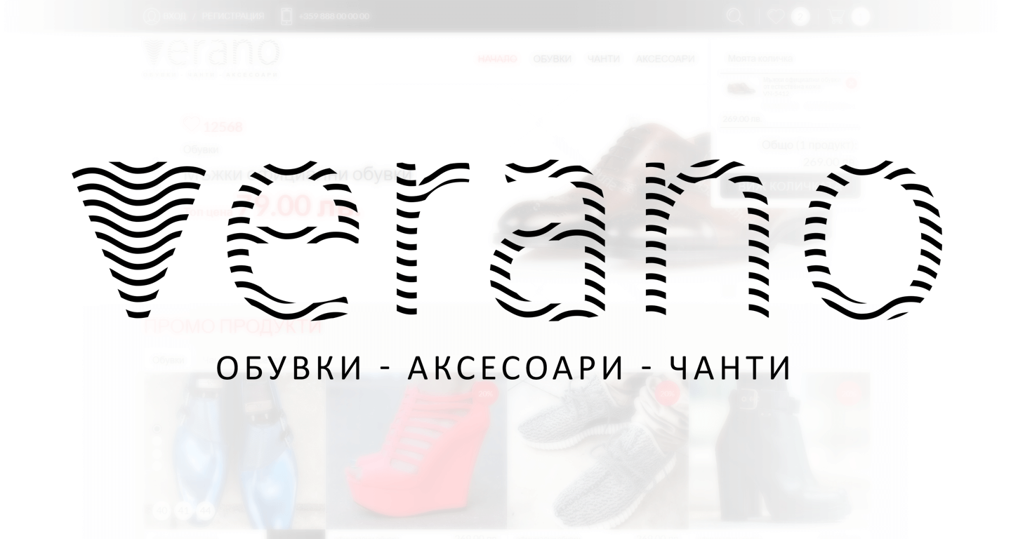 Logo design by Vlado Nacev